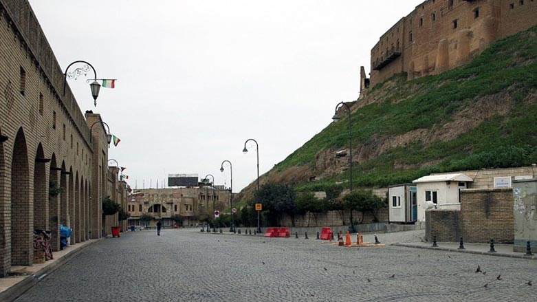 Kürdistan Bölgesi'nde 72 saatlik sokağa çıkma kısıtlaması