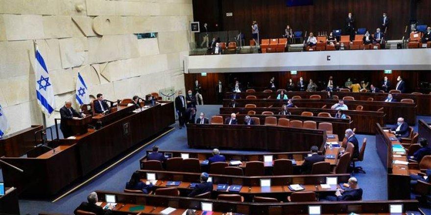 İsrail parlamentosu BAE ile normalleşme anlaşmasını onayladı