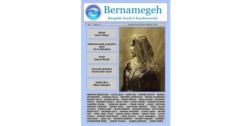 BERNAMEGEH DERGİSİ İKİNCİ SAYISIYLA OKURLARIYLA BULUŞTU