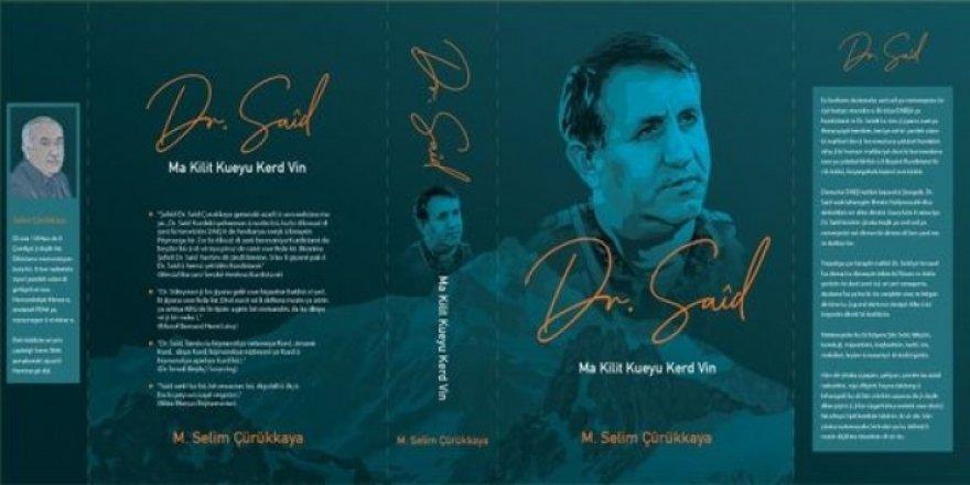 Dr. Said Çürükkaya'nın hayatını anlatan kitap Türkiye'de yasaklandı!
