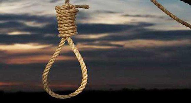 Kanun Yoluyla Öldürme Cezası: İdam