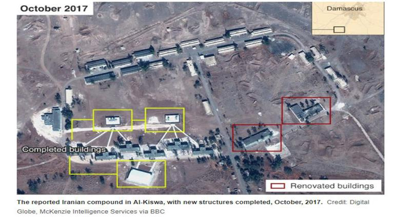 İsrail jetleri Şam'da İran'ı vurdu!