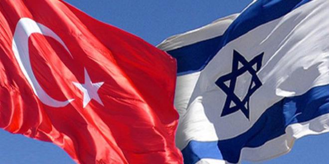 """İsrail: """"Erdoğan bize saldırmak için hiçbir fırsatı kaçırmıyor"""""""