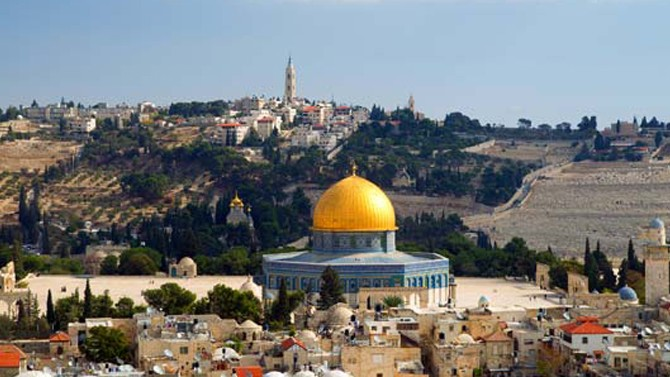 TBMM'den ortak Kudüs bildirisi: BM kararı ihlal edilemez!