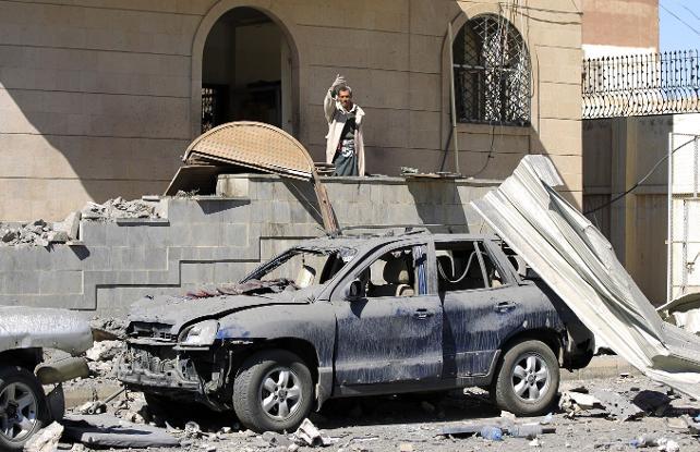Arabistan Yemen'i 3 yerden vurdu: 51 ölü, 80 yaralı