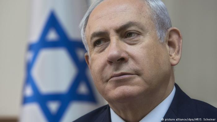 Netanyahu: İİT'nın aldığı karar etki yaratmayacak!