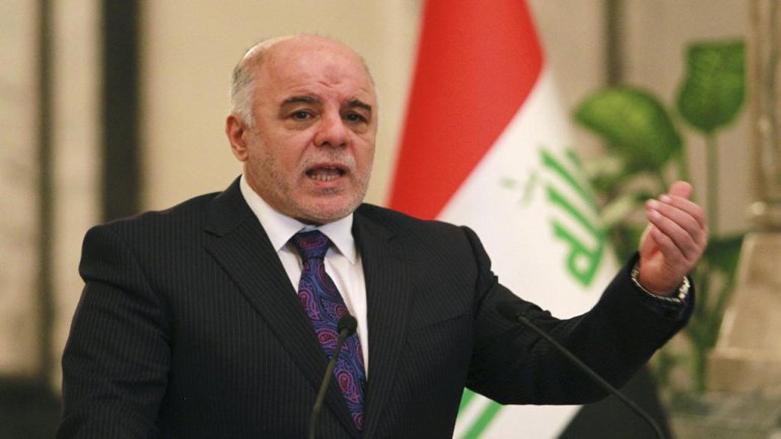 Abadi: Maaşları ödemeyeceğiz!
