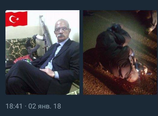 Kerkük'te ITC sorumlularından biri öldürüldü