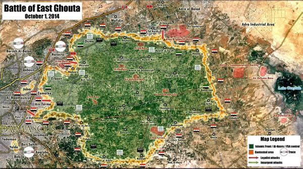Doğu Guta'da militanlar sokağa çıkmayı yasakladı