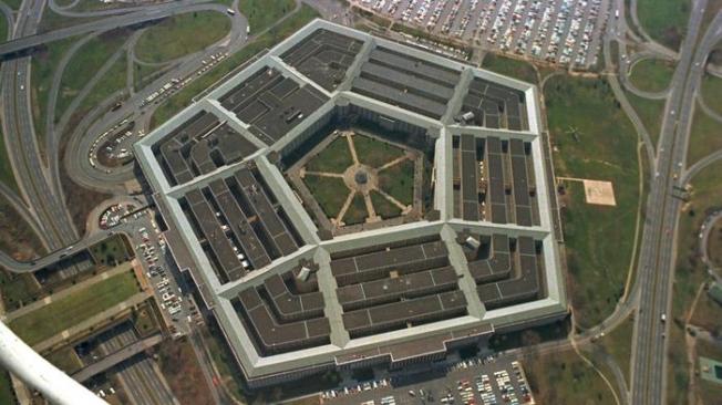 Pentagon'dan Minbiç açıklaması