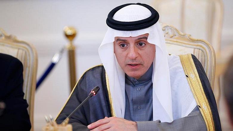 Suudi Arabistan-İran arasında füze gerginliği