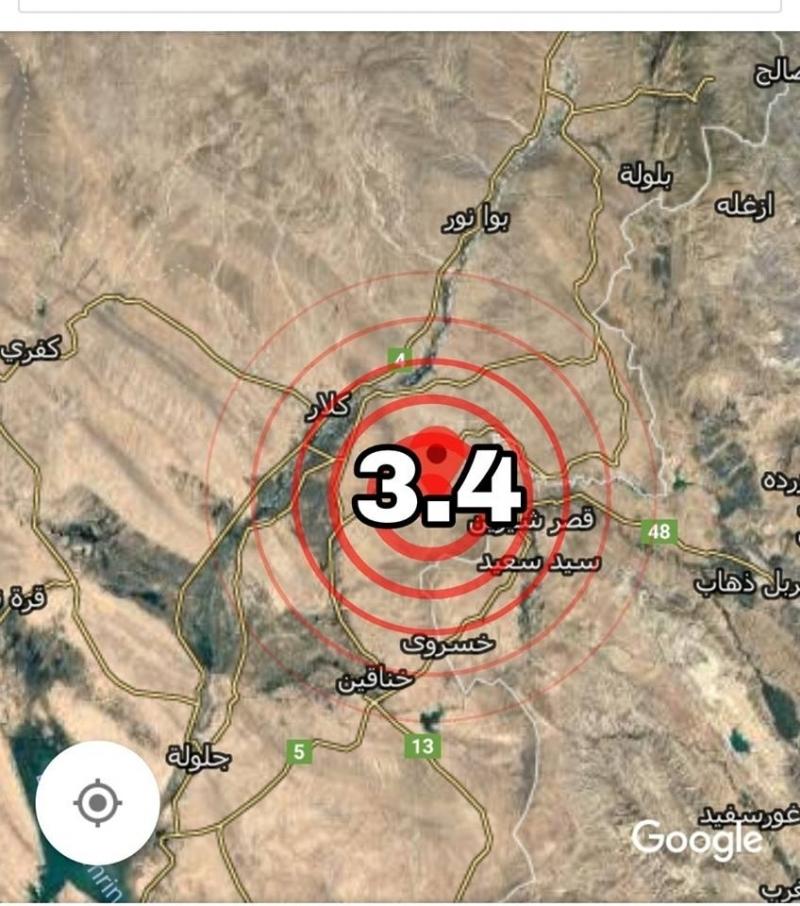 Germiyan'da deprem