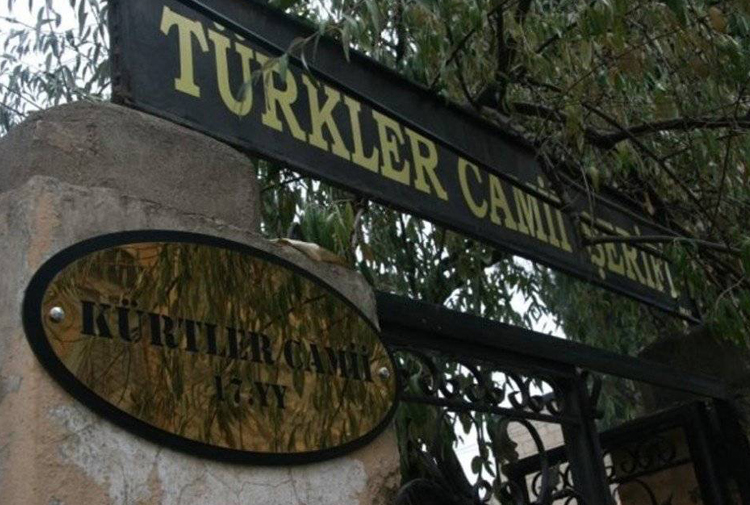 """Kilis'teki tarihi """"Kürtler Camii""""nin adı değiştirildi: """"Türkler Camii"""""""