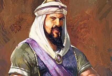 Sultan Selahattin-1