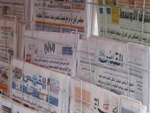 Arap Basını, Trump-Putin Zirvesi'ni nasıl değerlendirdi?