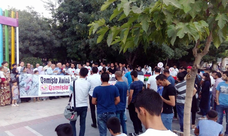 PAK,  Batman'da Qamişlo Katliamını Protesto Etti