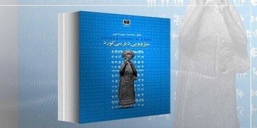 Kadim Kürt Tarihi yayımlanıyor