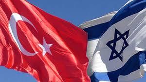 İsrail'den Yıldırım'a 'Gazze' yanıtı: Eleştirmeden önce iki kere düşünsün