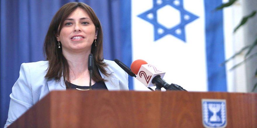 İsrail: Kürt halkından yana tavır takınmaktan gurur duyuyoruz