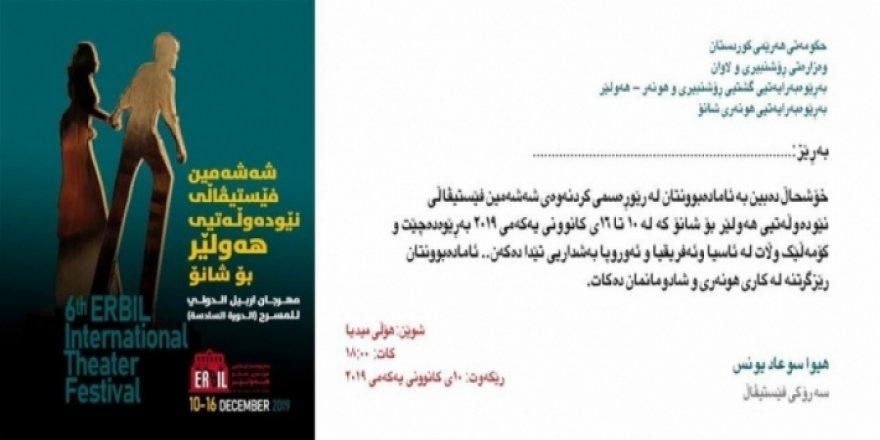 Erbil 6. Uluslararası Tiyatro Festivali yarın start alıyor