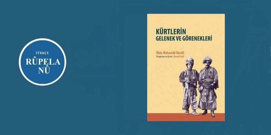 Kürtlerin Gelenek ve Görenekleri yayınlandı