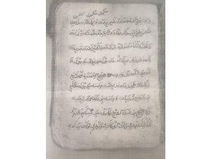 Kürtçe Gramer yazan ilk Kürt