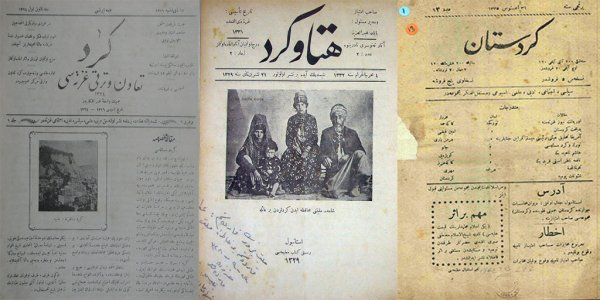 kttg-hk-kurdistan-1024x512.jpg